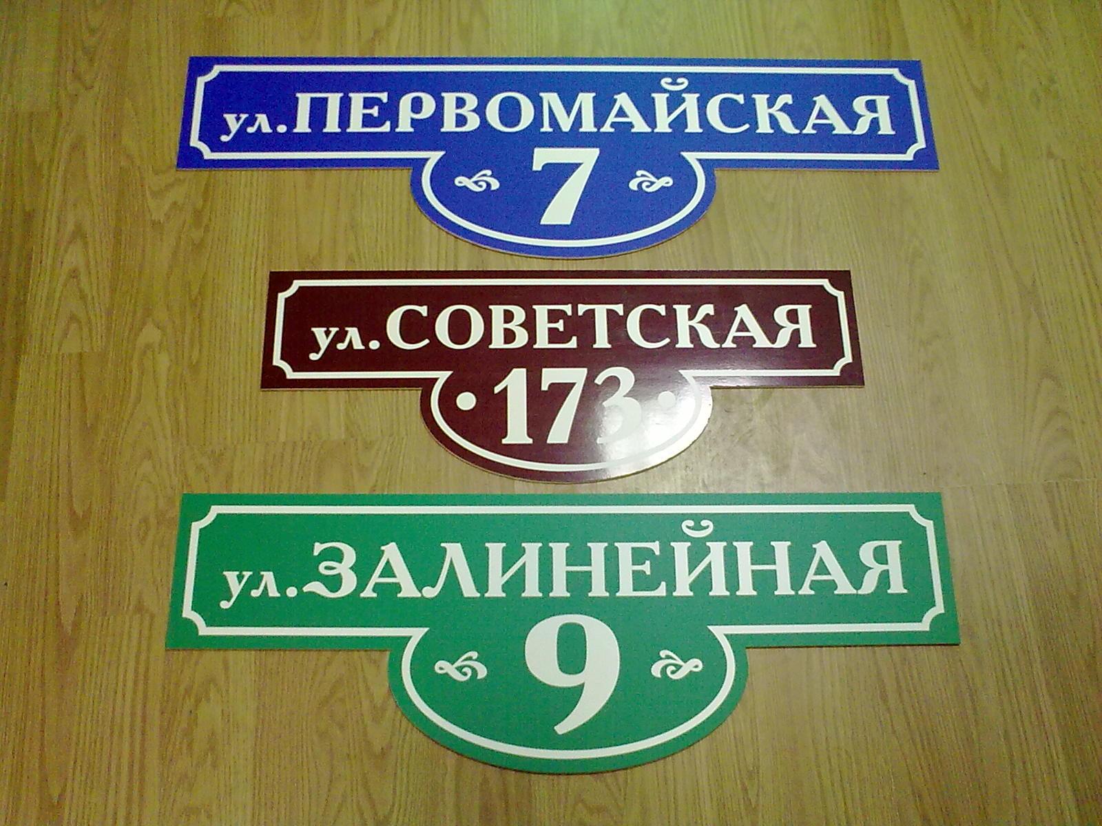 А давайте нашим улицам названия дадим!!! 831815775